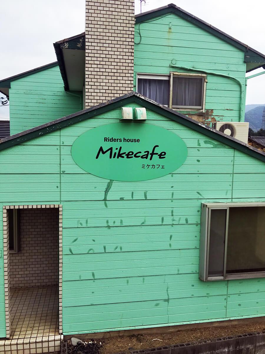 カフェ 店舗看板 制作 - 【岐阜県本巣市】新しくオープンされるカフェ店の看板デザイン・施工を担当させて頂きました。