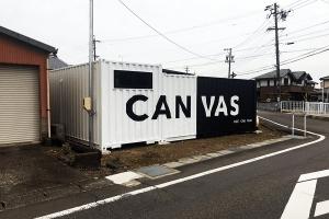 コンテナ カッティングシート アイキャッチ 300x200 - 【岐阜県岐阜市】塗装後のコンテナに、社名カッティングシートの施工の担当をさせて頂きました。