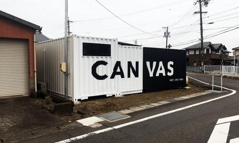 コンテナ カッティングシート アイキャッチ 486x290 - 【岐阜県岐阜市】塗装後のコンテナに、社名カッティングシートの施工の担当をさせて頂きました。