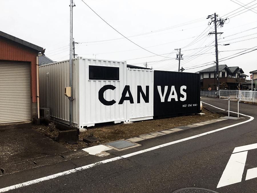 コンテナ カッティングシート アイキャッチ - 【岐阜県岐阜市】塗装後のコンテナに、社名カッティングシートの施工の担当をさせて頂きました。