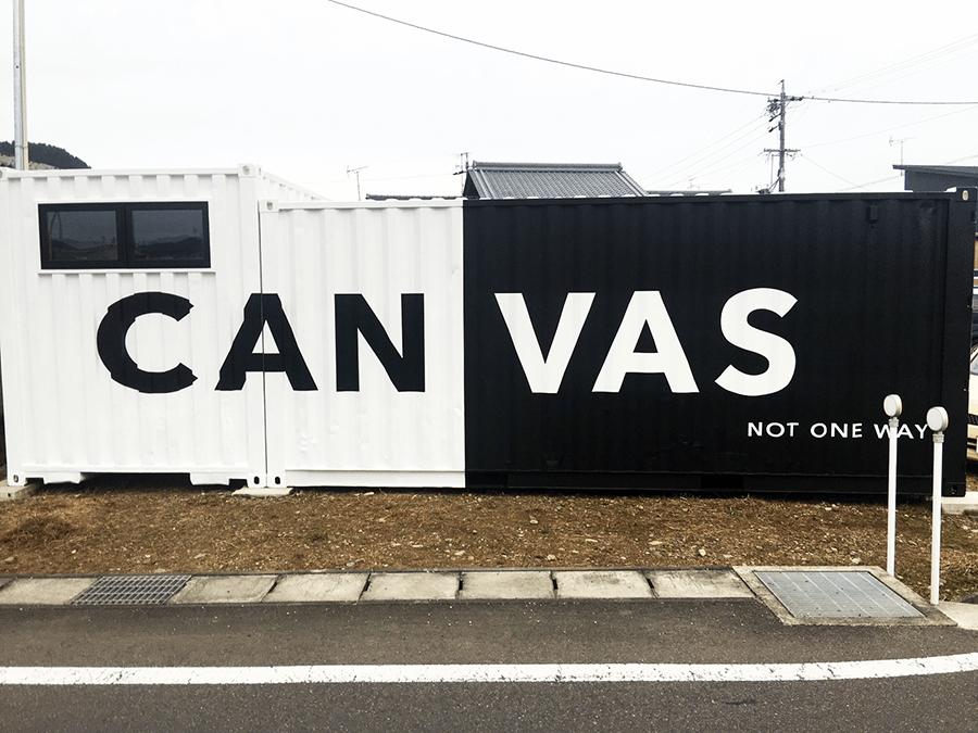 コンテナ カッティングシート 看板施工 - 【岐阜県岐阜市】塗装後のコンテナに、社名カッティングシートの施工の担当をさせて頂きました。