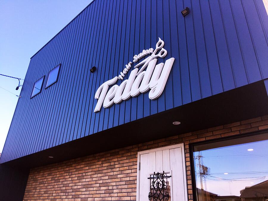 美容室 カルプ文字 ロゴ看板 - 【岐阜県大垣市】新しくオープンする美容室・ヘアーサロン様のカルプ文字制作、看板施工を担当しました。