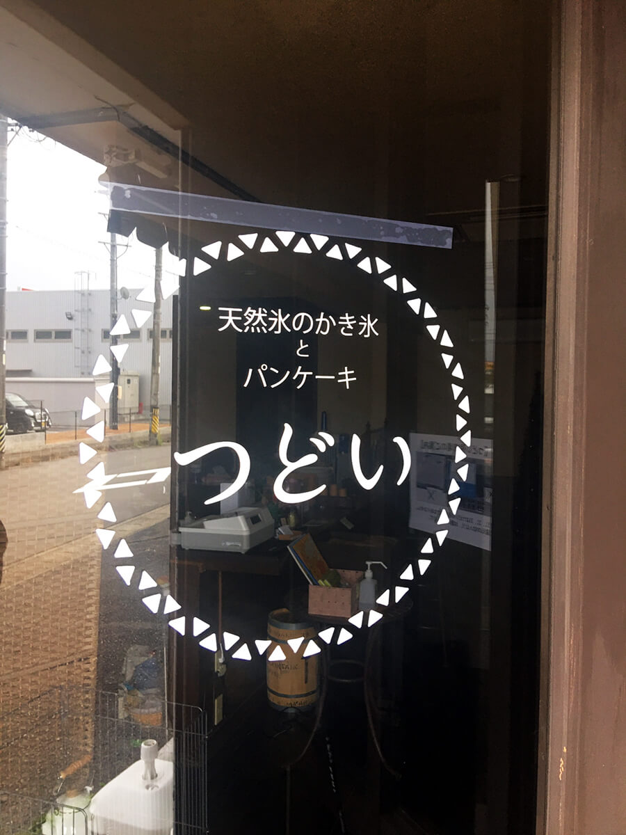 入口ガラスドア_カッティングシート